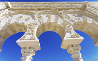 White Arches at Yafar