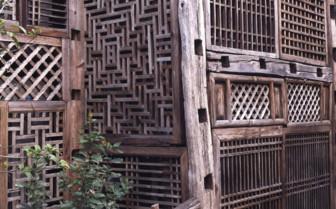 Wooden Mosaic
