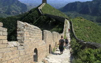 Figures Walking the Great Wall of China