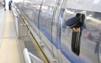 Bullet Train and Guard