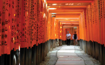 Orange Walkway
