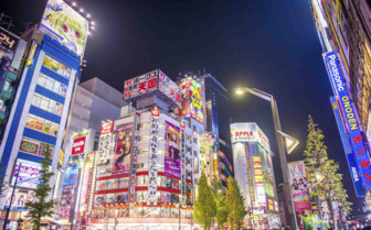 Tokyo Lit up at Night