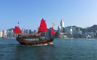 A Junk in Hong Kong Harbour