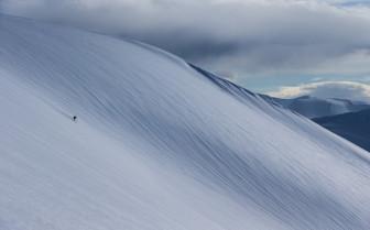 A lone skier at Deplar Farm