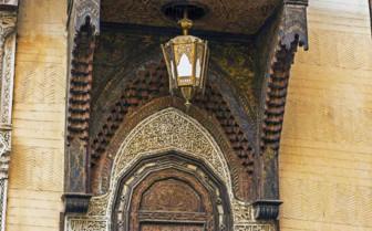 Fez architecture