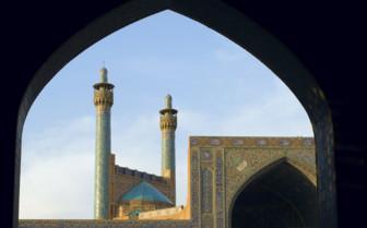 Esfahan Imam mosque