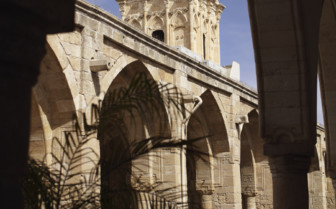 Church of St Lazarus Larnaca Cyprus