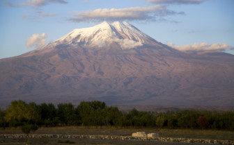 Turkish Mount Ararat