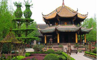 Green Goat Palace