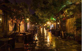 Kuanzhai Alley at Night