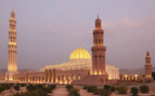 The Grand Mosque Lit up at Night