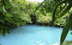 Blue lagoon in Central Pacific Costa Rica