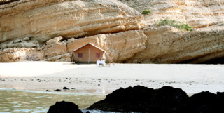 Picture of an Oman beach tent