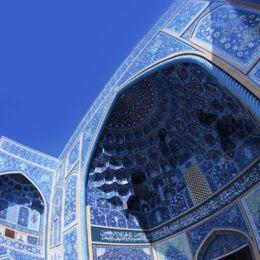 Isfahan Mosque, Iran
