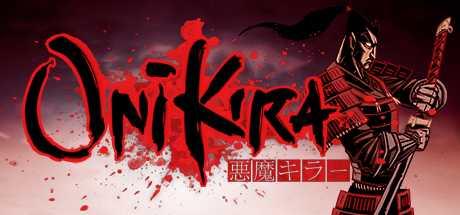 Onikira