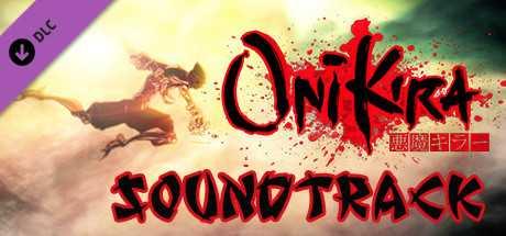 Onikira - OST