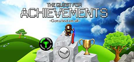 The Quest for Achievements