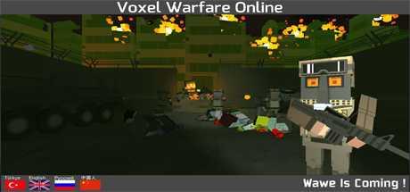 Voxel Warfare Online