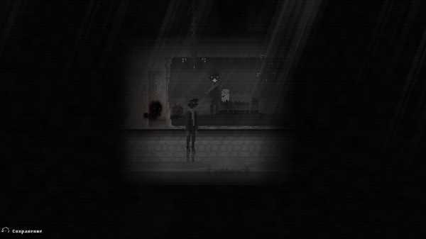 Screenshot Colorless Life