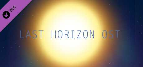 Last Horizon OST