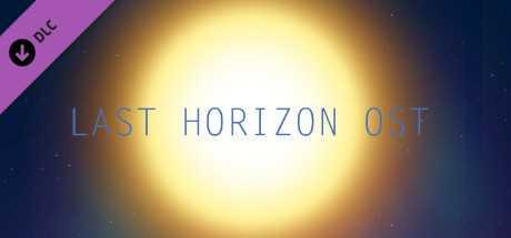 Last Horizon OST