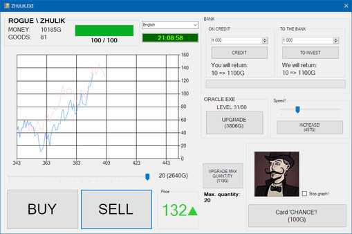 Screenshot Zhulik.exe