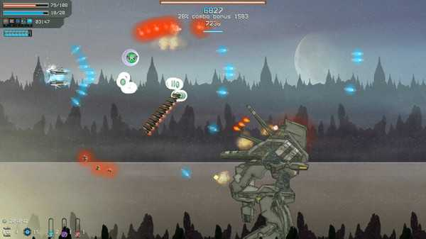 Screenshot Steel Rain