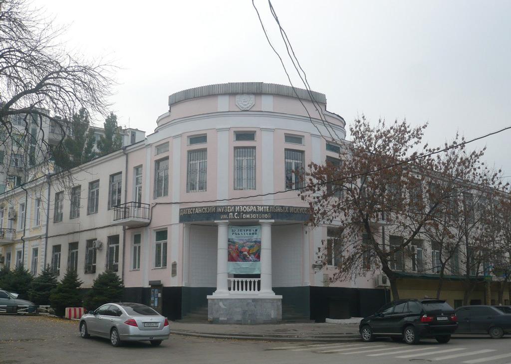 Фото: Дагестанский музей изобразительных искусств