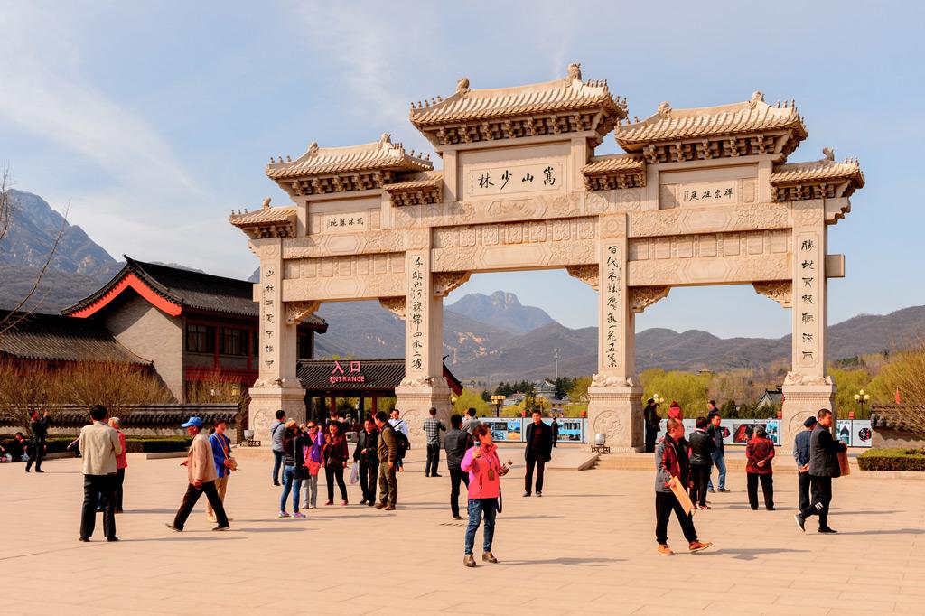 Фото: Вход в монастырь Шаолинь