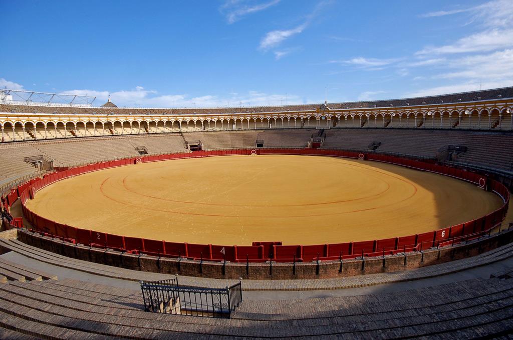 Фото: Арена в Осуне