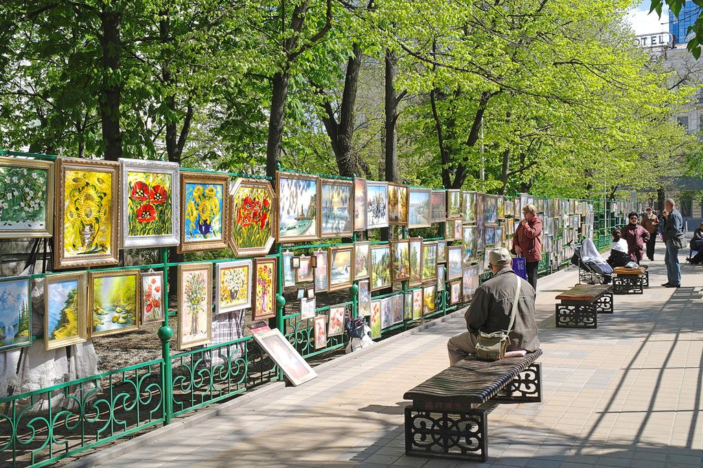 Фото: Парк имени Максима Горького