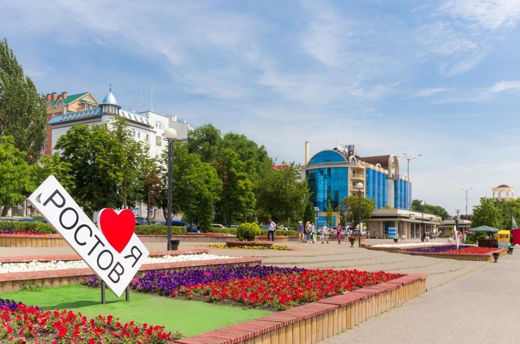 Фото: Ростове-на-Дону