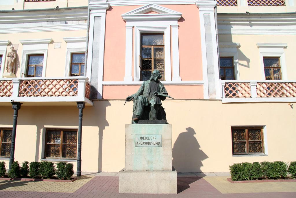 Фото: Национальная картинная галерея им. Айвазовского