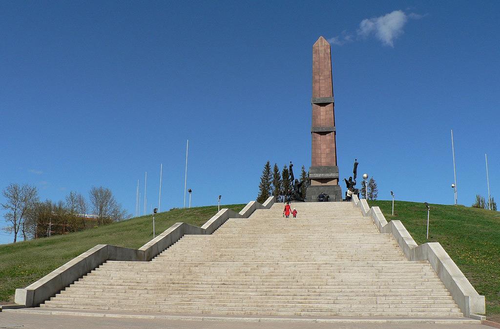 Фото: Памятник дружбы русского и башкирского народов