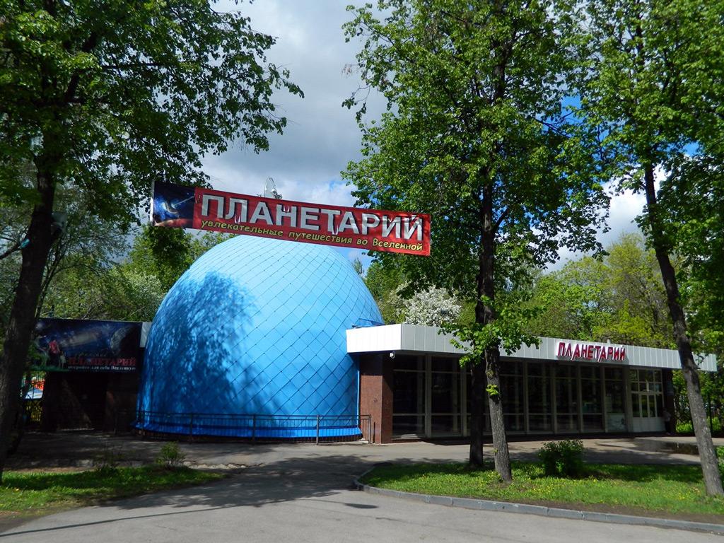 Фото: Уфимский планетарий