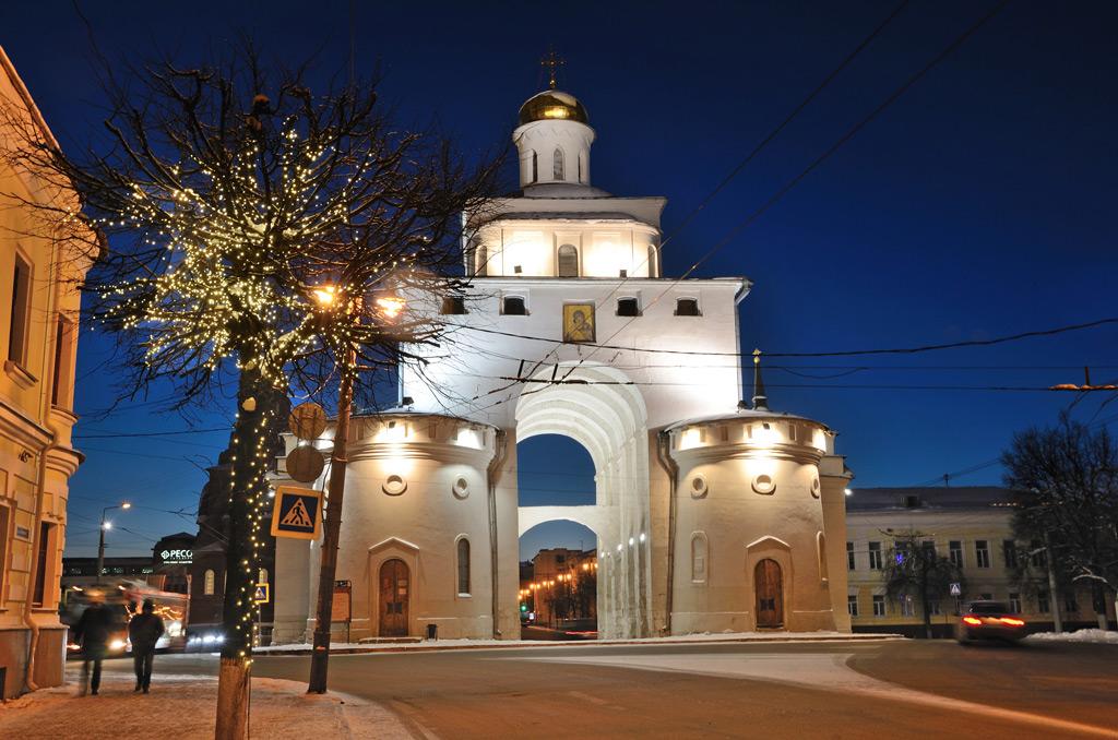 Фото: Золотые ворота