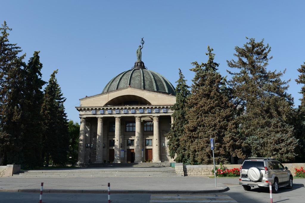 Фото: Волгоградский Звёздный дом