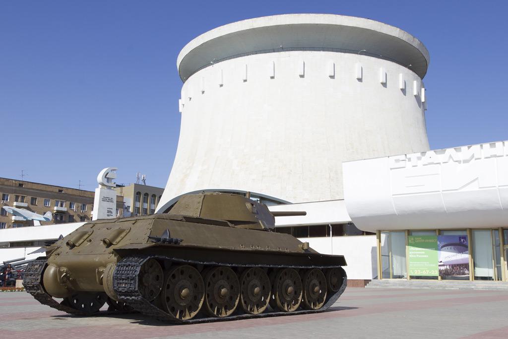 Фото: Музей и панорама Сталинградской битвы