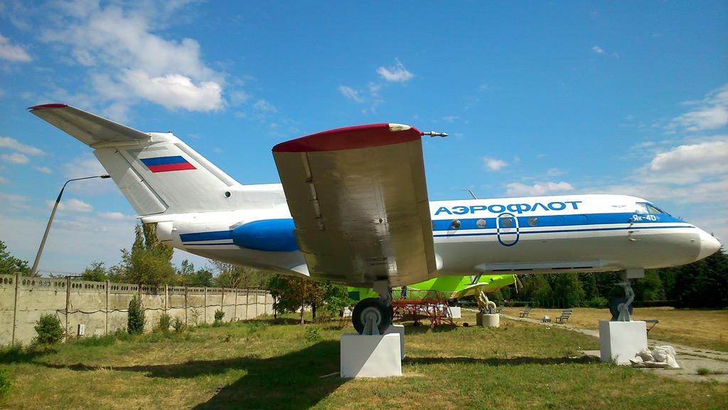 Фото: Музей авиации