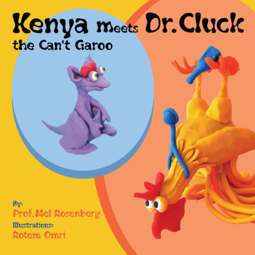 Artwork from the book - Kenya the Can't Garoo – New and Revised by Mel Rosenberg - מל רוזנברג - Illustrated by Rotem Omri  - Ourboox.com