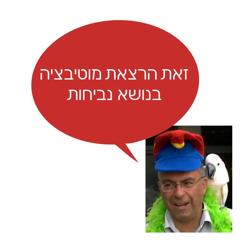 עלילות כלבים – Dog Tales in Hebrew by Mel Rosenberg - מל רוזנברג - Ourboox.com