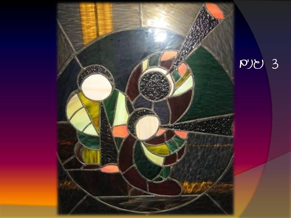 Glass Work אמנות בזכוכית by Rachel Tucker Shynes - Illustrated by Rachel Tucker Shynesרחל טוקר שיינס - Ourboox.com