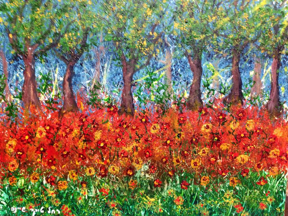 Artwork from the book - Nature paintings Album – אלבום ציורי טבע by Rachel Tucker Shynes - Illustrated by רחל טוקר שיינס-Rachel Tucker Shynes - Ourboox.com