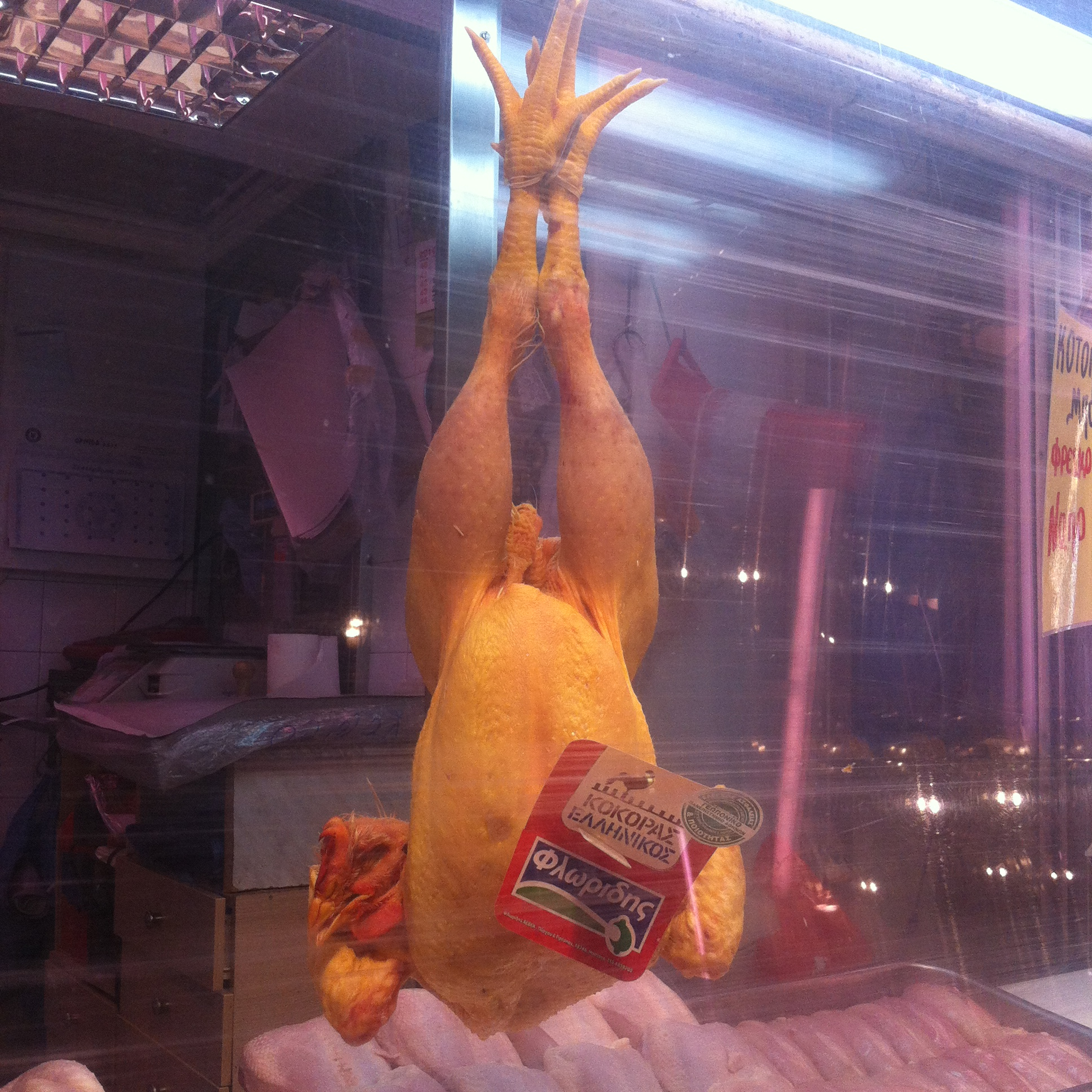 At the meat market, Everyone was waiting to meet us. We received a headstand