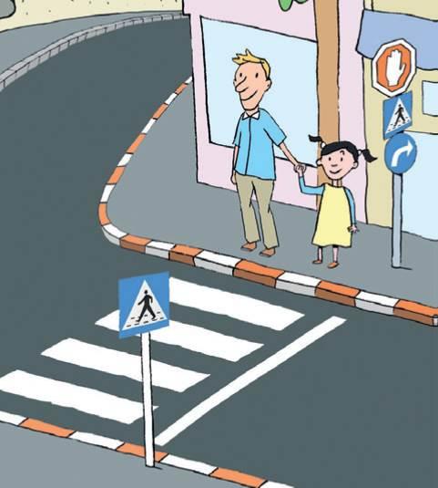 בטי וחות חוצים את הכביש by mor holdheim - Ourboox.com