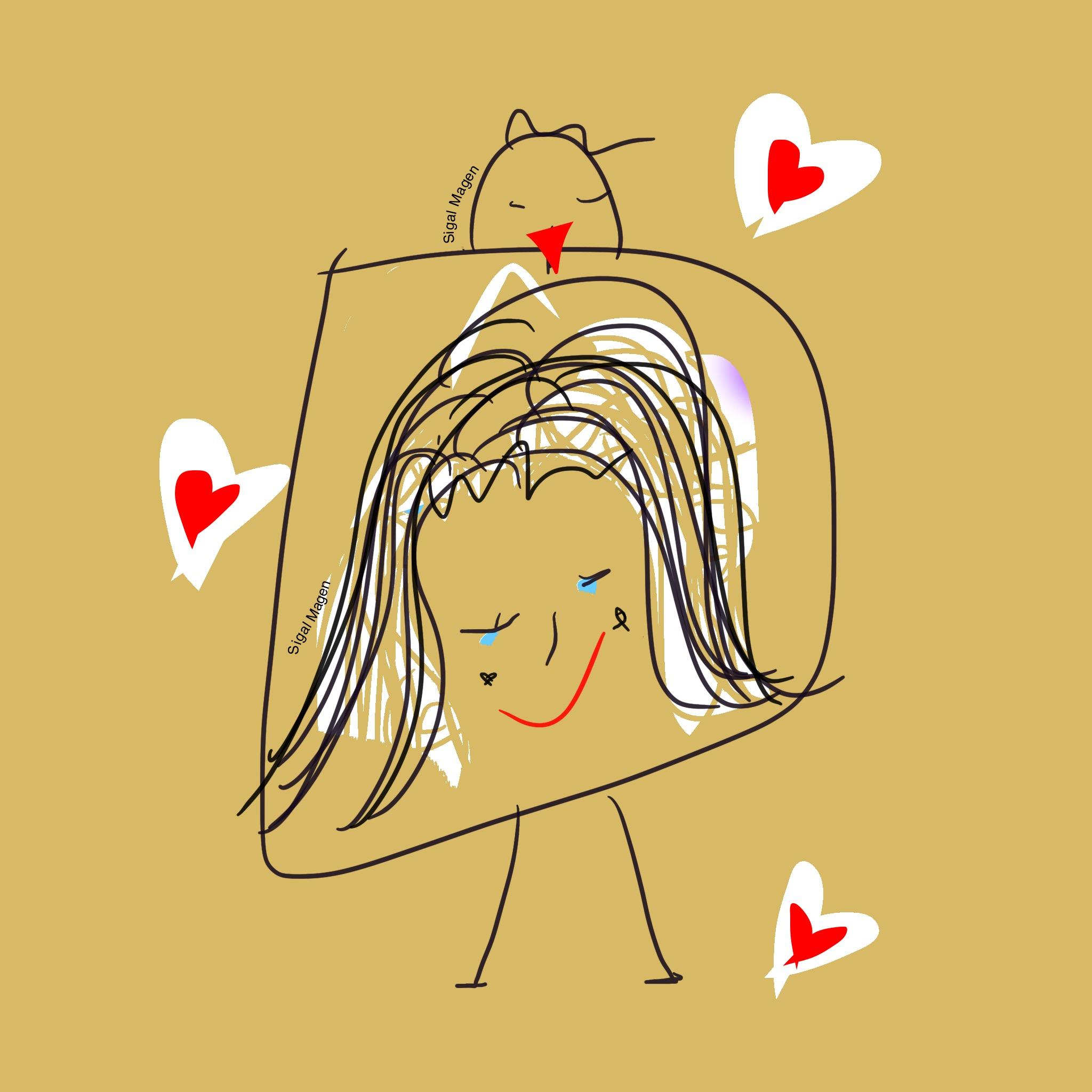 יֹפִי שֶׁל צִיּוּר by Sigal Magen - Illustrated by סיגל מגן - Ourboox.com