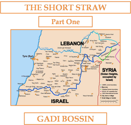 THE SHORT STRAW: PART ONE by Gadi Bossin - Ourboox.com