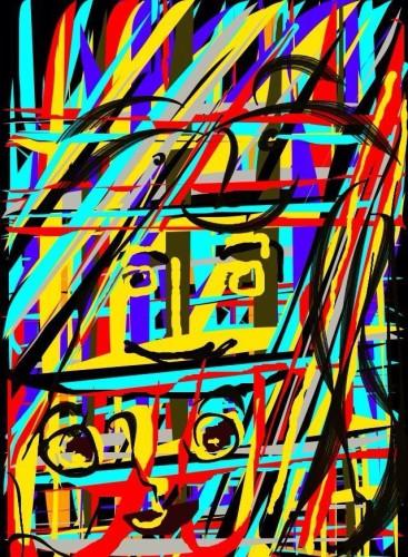 שכלל עצמך מעבדות מנטלית – לוויקטור פרנקל by Yoged - יגודז'ינסקי / Yagodjinsky - יוגד : Went Electric / מעבדה לשירה מכוונת - Illustrated by משה דזין, אילן מזרחי - Ourboox.com