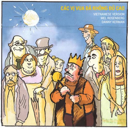 các vị vua đã không đủ cao – Illustrations by Danny Kerman by Mel Rosenberg - מל רוזנברג - Illustrated by Danny Kerman - Ourboox.com