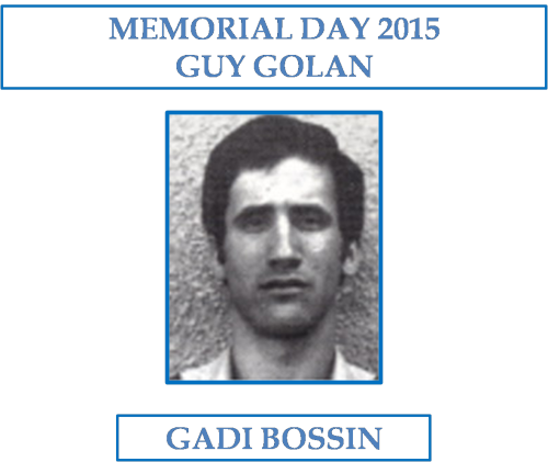 MEMORIAL DAY 2015: GUY GOLAN by Gadi Bossin - Ourboox.com